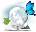 글로벌서비스